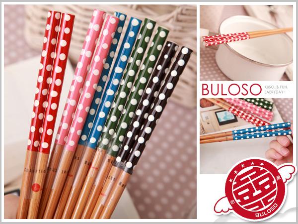 《不囉唆》【A262316】(不挑色) 5色點點隨身環保筷 圓筷 餐具 筷子 方便攜帶 一套2雙入