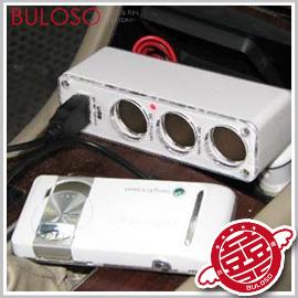 《不囉唆》【A264792】(不挑色) 2色點煙器轉換器 一轉三+USB 汽車點煙器 擴充座 車充