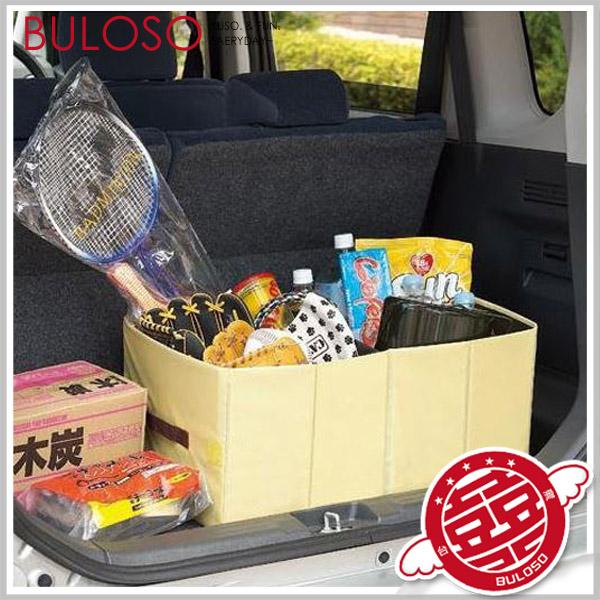 《不囉唆》【A267915】3格汽車後車廂收納袋 多用途收納箱 可手提 分類整理 節省空間