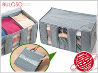 《不囉唆》65L-竹炭收納/竹碳收納盒 收納箱 透明視窗整理箱(不挑色/款)【A268035】