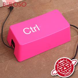 《不囉唆》【A268752】(不挑色)5色按鍵電源線收納盒/糖果色塑料按鍵造型電線理線盒插座盒