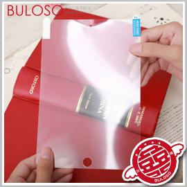 《不囉唆》【A269445】iPad mini磨砂保護貼/磨砂螢幕保護膜 螢幕保護貼