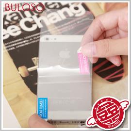 《不囉唆》【A270021】(不挑色)iPhone 5/5S鑽石前後保護貼/滿天星 閃亮鑽石螢幕保護貼/膜