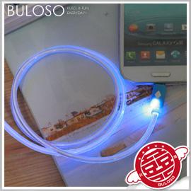 《不囉唆》3色愛心冷光Micro傳輸線 夜光酷炫發光線 HTC三星充電線(不挑色/款)【A270670】