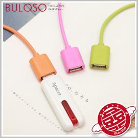 《不囉唆》NOTE3轉OTG傳輸線 USB 3.0 轉接線 傳輸線 讀卡線(不挑色/款)【A270977】