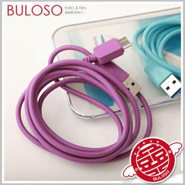 不囉唆:65元【A270984】(不挑款)5色NOTE3傳輸線 /NOTE3 USB接頭 傳輸線 充電線 USB3.0
