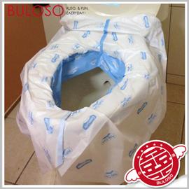 《不囉唆》【A272469】5入Potty Care寶你潔立體防菌馬桶座墊/攜帶型 拋棄式 丟棄式馬桶坐墊紙