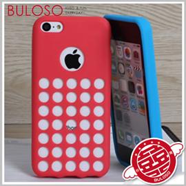《不囉唆》6色iPhone5C全彩洞洞軟質保護殼 TPU散熱手機套 手機殼(可挑色/款)【A273275】