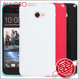 《不囉唆》4色HTC Butterfly S全彩軟質保護殼 純色手機套 TPU手機殼(可挑色/款)【A273350】