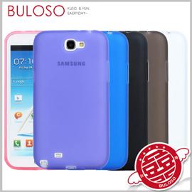 《不囉唆》6色三星Note2輕量軟質保護殼 Samsung Galaxy note2 n7100(可挑色/款)【A273855】
