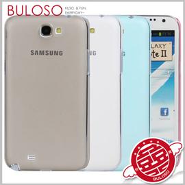 《不囉唆》6色三星Note2超薄硬質保護殼 Samsung Galaxy note2 n7100(可挑色/款)【A273862】