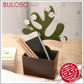 《不囉唆》磁性便利貼盆栽收納盒 留言板 多功能收納盒筆筒(不挑色/款)【A276894】