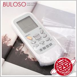 《不囉唆》5入遙控器專用保護貼膜 熱收縮膜 遙控器保護套(不挑色/款)【A279093】