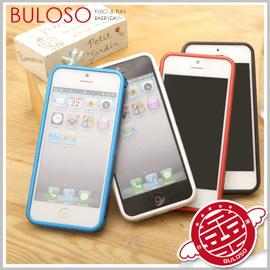 《不囉唆》多色iPhone5/5s 推拉式鋁合金皮質邊框 無螺絲保護邊框 外殼(可挑色/款)【A279369】