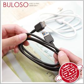 《不囉唆》2色1米NOTE3傳輸線 note3 USB接頭 傳輸線 充電線 USB3.0(不挑色/款)【A280167】
