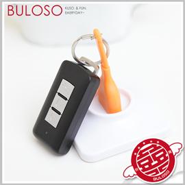 《不囉唆》多色插座造型鑰匙扣 創意 鑰匙扣 插座式鑰匙防丟座 鑰匙架(不挑色/款)【A281928】