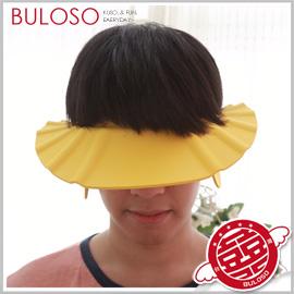《不囉唆》3色可調式兒童洗髮帽 洗頭帽/浴帽/洗髮帽(不挑色/款)【A282796】