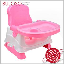 《不囉唆》2色可調式兒童餐椅 寶寶專屬用多功能可調式座椅 *無法超商取貨*(可挑色/款)【A283199】