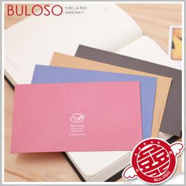 《不囉唆》【A283304】(不挑款) 4入拉菲雅信封組 橫式信封收納袋 紙質信封袋 文具
