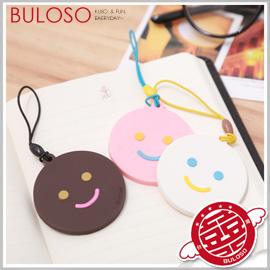 《不囉唆》【A283311】(不挑款) 3款馬卡龍微笑圓臉吊飾 微笑餅乾手機掛件吊飾