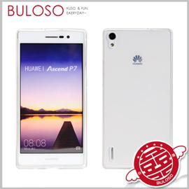 《不囉唆》Huawei-P7全透軟質保護殼 TPU透明軟質手機套 手機殼【A285612】