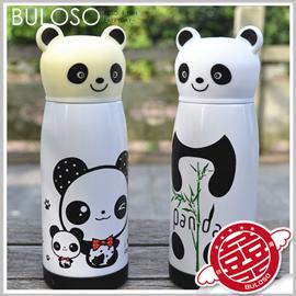 《不囉唆》熊貓350ml不鏽鋼保溫杯 貓熊保溫杯 保溫瓶【A288323】
