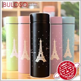 《不囉唆》鐵塔260ml不鏽鋼真空保溫杯-黑 保溫瓶【A288330】