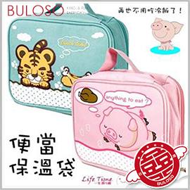 《不囉唆》3款動物USB保溫飯盒 加熱/餐盒/便當盒/飯盒/野餐(不挑色/款)【A177658】