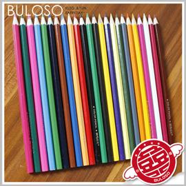 《不囉唆》晨光36入彩色鉛筆 造型/鉛筆/塗鴉/隨興/書寫/彩色(不挑色/款)【A291026】
