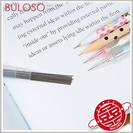 《不囉唆》2B樹脂自動鉛筆鉛芯 0.5mm/樹脂/自動筆/文具/鉛筆(不挑色/款)【A296052】