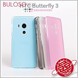 《不囉唆》HTC Butterfly3輕量氣質軟質保護殼 HTC/保護/軟殼/手機殼(可挑色/款)【A296168】