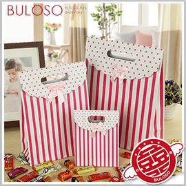 《不囉唆》翻蓋手提禮品袋-小 禮盒/禮物盒/禮品/包裝/婚禮小物/交換禮物【A297202】