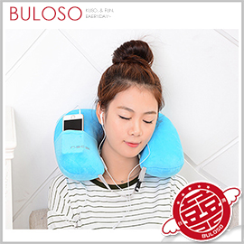 《不囉唆》便攜充氣U型枕頭 午安枕/枕頭/靠枕/旅行/搭機/護頸枕(可挑色/款)【A401159】