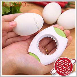 《不囉唆》蛋殼切割器 雞蛋/開殼器/切割/剝殼/開蛋器/蛋殼/廚具(不挑色/款)【A406363】