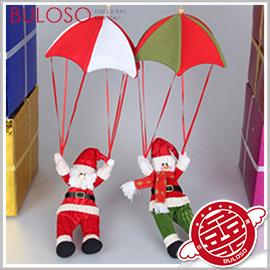 《不囉唆》聖誕節吊飾降落傘聖誕老人 玩偶/娃娃/裝飾/布置/吊飾/禮物(可挑色/款)【A407228】