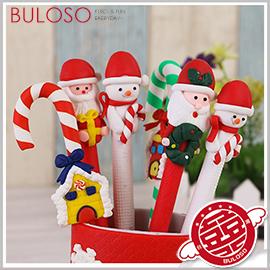 《不囉唆》聖誕圓珠筆 聖誕老人/拐杖/造型筆/原子筆/聖誕節/交換禮物(可挑色/款)【A407306】