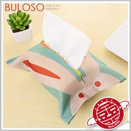 《不囉唆》創意布藝衛生紙套 紙巾筒/面紙抽/面紙盒/收納盒/紙巾盒(可挑色/款)【A410192】