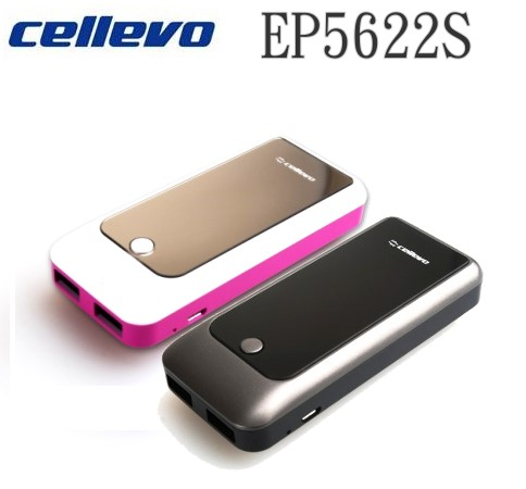 【Easygo 】CELLEVO EP5622S 移動電源/行動電源~雙USB 輸出5V 1A~容量:5600mAh~iPhone 4/4S/3G/3GS/iPod/New iPad /iPad-2