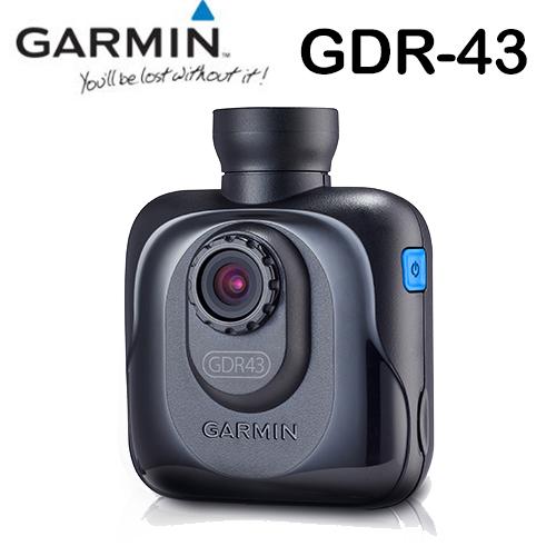 【快速到貨】【Full HD】Garmin GDR-43/GDR 43  2.3吋高畫質廣角行車紀錄器