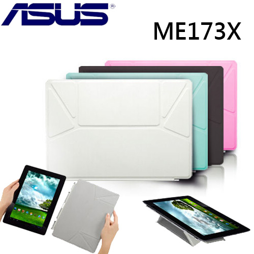 【原廠精品】ASUS MeMo Pad HD 7/ME173  專屬掀蓋式保護套~Transcover