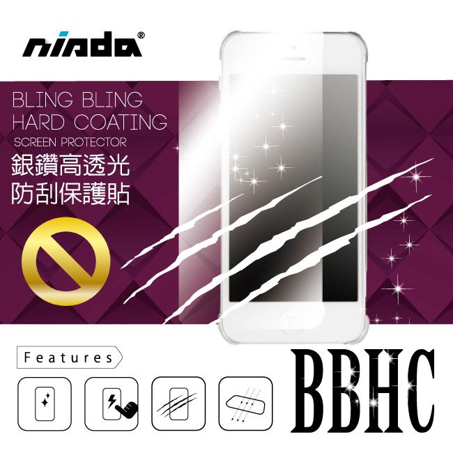 【NISDA-BBHC】SONY Xperia Z2 / C6503 (BBHC) BlingBling 銀粉亮面螢幕保護貼 ~ 抗刮耐磨