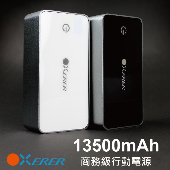 【Oxerer 】商務級 VIP-13500/VIP13500  電力銀行/行動電源 13500mAh~雙USB輸出☆ATL鋰聚合物電芯☆台灣製造