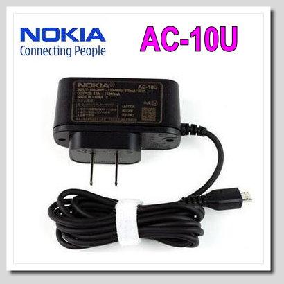 NOKIA 原廠旅充線 AC-10U◤MicroUSB接頭◢~無吊卡~AC10U適用:C3-01/C6-00/C6-01/C7-00