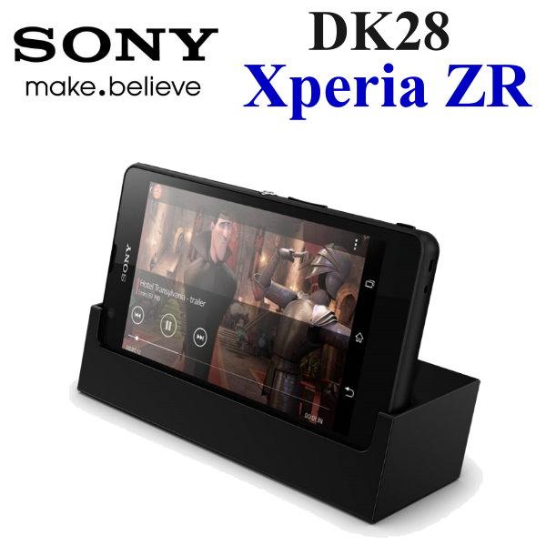 【PC-BOX】原廠SONY Xperia ZR/M36h/C5502 專屬 DK28/DK-28 原廠充電底座/座充-