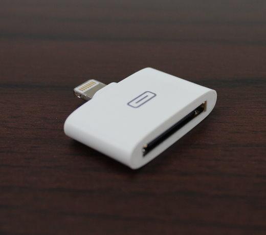 【iPhone 5專屬配件】iPhone 5 傳輸充電轉接頭: 將iPhone 4S(30pin) 轉iPhone 5 Lightning (8pin)