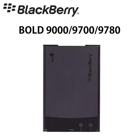 ☆BlackBerry黑莓機Bold 9000/Bold 9700/9780 原廠電池 M-S1~1500mAh☆