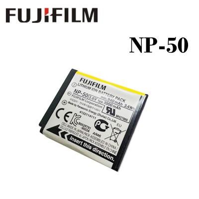 【現貨供應】FujiFilm NP-50 數位相機原廠電池for:FinePix F550EXR/F505EXR/F500EXR/F300EXR/F305EXR/F200EXR/F70EXR/F75EXR/F100fd/F60fd/F50fd