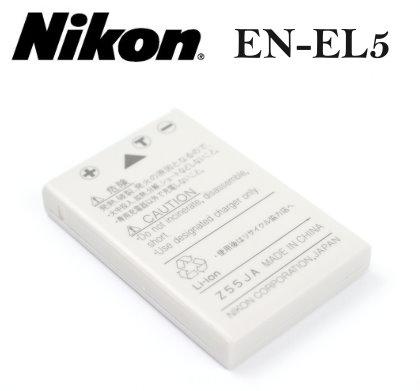 【現貨供應】Nikon EN-EL5 數位相機原廠電池for:Nikon S500/S200/S510/S700/S210/S520/S600/S60/S220/S230