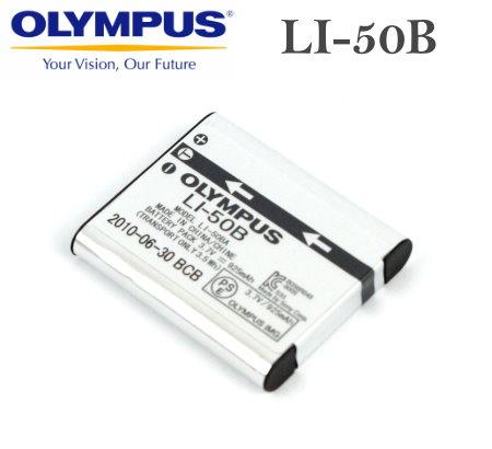 【現貨供應】Olympus LI-50B/LI50B 數位相機原廠電池for:TG810/TG620/U8010/SP810/XZ1