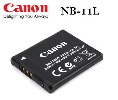 【現貨供應】CANON NB-11L 原廠數位相機電池for:Canon NB11L :IXUS 125HS/IXUS 240US/Powershot A4000IS